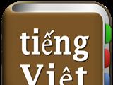 http://fileserver.buh.edu.vn/2016/06/mon_tieng_viet-11_46_14_149.png?width=160&height=120&mode=crop&anchor=topcenter