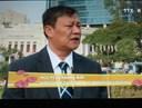 Hiệu trưởng Trường ĐH Ngân hàng TP.HCM trả lời phỏng vấn chương trình đặc biệt Tết Đinh Dậu của TTXVN
