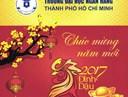 Thư chúc Tết của Bí thư Đảng ủy - Hiệu trưởng trường Đại học Ngân hàng Tp. HCM