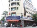 Trường Đại học Ngân hàng TPHCM là đơn vị sự nghiệp công lập trực thuộc Ngân hàng Nhà nước Việt Nam thuộc thẩm quyền quyết định của Thủ tướng Chính phủ