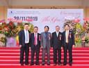 Chào mừng Ngày Nhà giáo Việt Nam 20/11 và trao chứng nhận đạt chuẩn AUN - QA