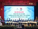 Đại hội Đại biểu Đoàn TNCS Hồ Chí Minh Trường Đại học Ngân Hàng TP HCM lần thứ XXIX, Nhiệm kỳ 2019-2020