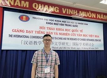 TS. Lưu Hớn Vũ tham dự Hội thảo khoa học quốc tế