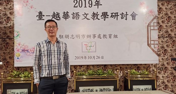 TS. Lưu Hớn Vũ báo cáo tại Hội thảo Giảng dạy Hoa ngữ Đài – Việt năm 2019