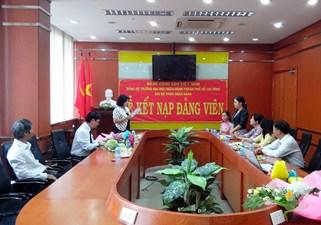 Lễ kết nạp đảng viên mới chi bộ Khoa Ngân hàng – trường Đại học Ngân hàng Tp.Hồ Chí Minh