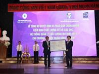 """VTV9 đưa tin về""""Trường ĐH Ngân hàng vinh dự nhận được Giấy chứng nhận kiểm định chất lượng cơ sở giáo dục và Giấy chứng"""